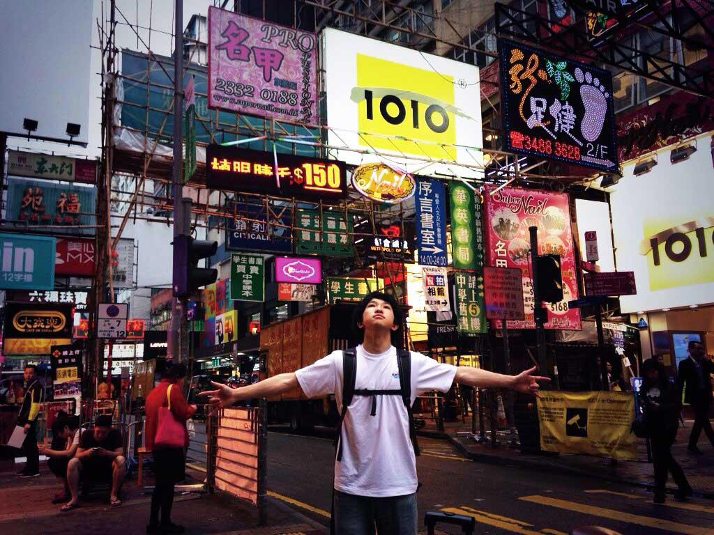 香港 写真